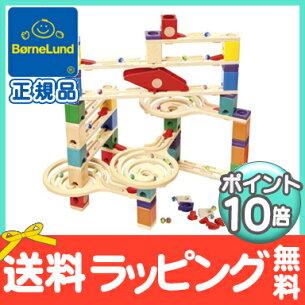 ポイント ボーネルンド クアドリラ ツイスト ボーネルンドオリジナル おもちゃ スロープ