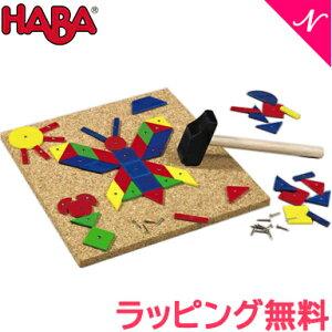 木のおもちゃ パズル 【ラッピング無料】 HABA(ハバ社