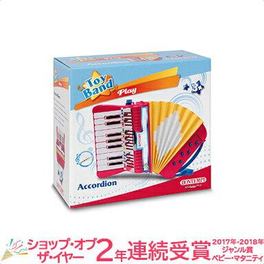 ポイントさらに4倍送料無料イタリア生まれの本格楽器玩具ボンテンピ(BONTEMPI)アコーディオン楽