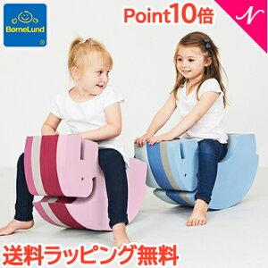 \さらに5倍/ボーネルンド ボブルス 【正規品】【ラ