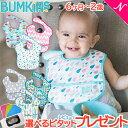 バンキンス (Bumkins) スーパービブ 3枚パック 6ヶ月〜2歳