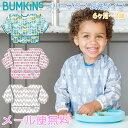 \300円OFFクーポン/バンキンス (Bumkins) ス...