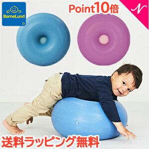 \ポイント更に5倍/ボーネルンド ボブルス 【正規品