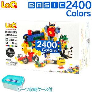 \さらに5倍/laq ラキュー ベーシック 2400 【ポイン