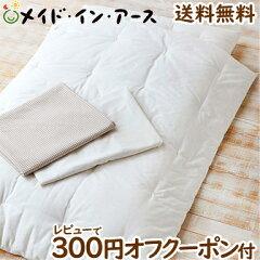 \全商品12倍+300円OFF...