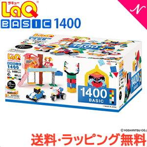 \ポイント更に5倍/laq ラキュー ベーシック 1400 【