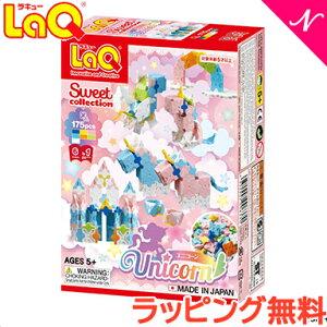 laq ラキュー スイートコレクション 【ポイント10倍】
