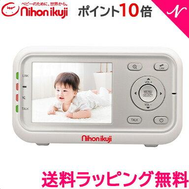 \ポイント更に6倍+400円オフクーポン/ポイント10倍送料無料日本育児デジタルカラースマートビデオ