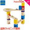 知育玩具・学習玩具のイメージ