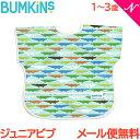 ショッピングCROCS バンキンス (Bumkins) ジュニアビブ 1〜3歳 Crocs【あす楽対応】【ナチュラルリビング】
