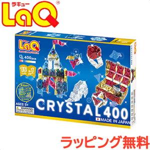 \全商品12倍/Laq ラキュー クリスタル 400 LaQ ラキ
