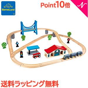\さらに5倍/ボーネルンド 電車ごっこ 【正規品】 ボ