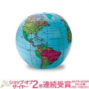 ママ割\ポイント16倍/地球儀(ビーチボール型) Learning Resources(ラーニング・リソーシーズ) 知育玩具 ゲーム 幼児 英語【あす楽対応】【ナチュラルリビング】【ラッキーシール対応】