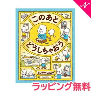 \全商品ポイント22倍・450円クーポン/絵本 人気【の