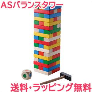 \さらに5倍/木のおもちゃ 積み木 【ラッピング無料