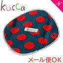 \300円OFFクーポン/【メール便対応】 kucca クッカ オーガニック 布ナプキン Dots RED&nevy ダイヤ型 (オリモノ・軽い日用)【あす楽対応】【ナチュラルリビング】【ラッキーシール対応】