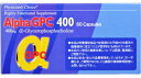 アルファGPC400(570mg×60カプセル)6箱セット【特典付き】