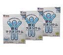 【3個セット】ライフマグ 飲むマグネシウム 30包【送料無料】