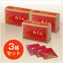 紅豆杉茶 こうとうすぎちゃ( 2g×30包)3箱セット【送料無料】【特典付き】