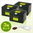 丹羽SODロイヤル3g×120包(レギュラータイプ)3箱【SODロイヤル大増量おまけ付き】