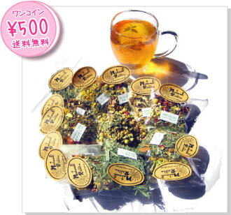 60% OFF! Trial set 10P06jul13 available for the blend herb tea feeling according to the purpose