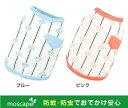 【新商品】ポケット付気球タンクトップ(猫・犬兼用服)