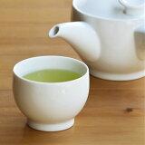 【白山陶器】【波佐見焼】【茶和】【煎茶】【白磁】【Yep100】
