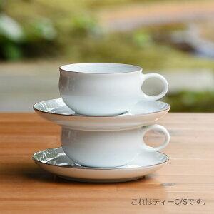 【波佐見焼】【白山陶器】【G型カップ&ソーサー】【G型ティーカップ&ソーサー】