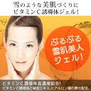 ビタミンc誘導体 化粧水 人気 通販