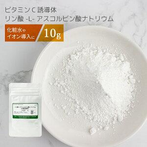 ビタミン アスコルビン ナトリウム