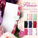 iPhone11 ケース iphone11pro iPhon...