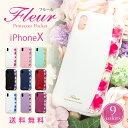 iPhone x ケース 背面 カード iPhonex アイフォンX スマホケース ハードケースシリ