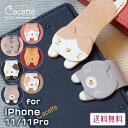 iphone11 ケース pro スマホケース iphone...