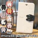 iphone SE ケース se2 ケース iphone8 iphone7 iphone 8 アイフォン8 カバー 6s アイフォン7 スマホケース おしゃれ ストラップ付き iphone ケース iphoneケース 可愛い 猫 cocotte