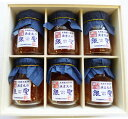 三協水産・漁吉丸の銀毛鮭 銀聖の塩いくら瓶詰め木箱入りセット【送料無料】
