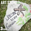 【廃盤特価!無くなり次第終了!】 ArtStone アートストーン ガーデンインテリア 玄関置物 ポップ キッズインテリア ガーデン 可愛い オブジェ おしゃれ[送料無料]北海道 沖縄 離島は別途運賃がかかります