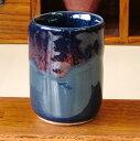 富士山溶岩焼き富士山板作り風湯呑 (小)【紫陽花釉】サイズ:直径5.5×高さ90mm