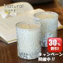 【30%OFF!&3,000円以上で 送料無料♪】Natur...