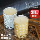 【11/30迄キャンペーン!!30%OFF中!!】Natur...