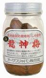 オーサワ 龍神梅 300g 和歌山産農薬不使用梅、紫蘇使用 オーサワジャパン