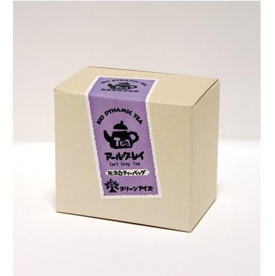 自然栽培紅茶【アールグレー TB】20pの商品画像