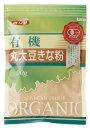 有機栽培 丸大豆きな粉 90g