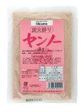 オーサワ ヤンノー 100gx3個 [郵送OK]小豆焙煎粉 オーサワジャパン