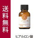 チューンメーカーズ ヒアルロン酸 20ml〈専用スポイトプレ...