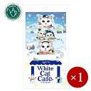 ショッピング紅茶 ■Tea Boutique■ White Cat Cafe ホワイトキャットカフェ(アップルティー3TB)×1ケ 【メール便規格6ケまで/規格外は送料加算】