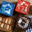 hokka ムーミンビスケット缶 2019 90gミルク缶 ココア缶 ラズベリー缶 Moomin MOOMIN 誕生日 内祝いお返し ギフト 北欧 クッキー ビスケット プレゼント 可愛いクッキー缶 かわいいクッキー缶 北陸製菓 食べ終わったあとは小物入れに サクッとしたかるい食感 ムーミングッズ