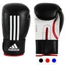 アディダス(adidas) エナジー 100 ボクシンググローブADIEBG100