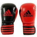 アディダス(adidas) パワー200 デュオ シャイニー ボクシンググローブADIPBG200