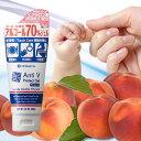 桃の香りのハンドジェルで水のいらない清潔除菌 オルレアン アンチヴイ プロテクトジェル ピーチ80g  アルコール70% 水がなくて..