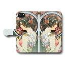 スマホケース 全機種対応 手帳型 アルフォンス ミュシャ 桜草 リトグラフ iPhone7 ケース iPhone8 絵画 レトロ 人気 Xperia Ace Galaxy A20 SC-02M GalaxyA30